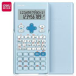deli得力1700函数科学计算器240种功能 15.9