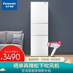 Panasonic松下松下PanasonicNR-EC30AP1-W20年新品风冷无霜三门冰箱大容量宽幅变温室银离子净味WIFI智控 3590