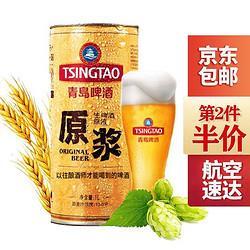 TSINGTAO青岛啤酒易拉罐1L 28.75
