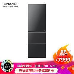 HITACHI日立日立HITACHI原装进口375L风冷无霜变频自动制冰三门电冰箱R-SBF380KC雅黑色 7999