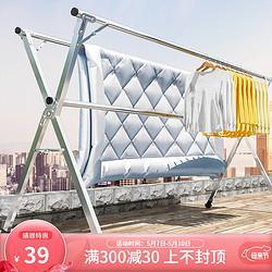 虎阁凉衣杆卧室伸缩不锈钢晒被子神器标准款1.4米1个 29元(需用券)