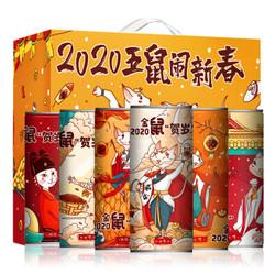 亮动青岛原浆啤酒1L*6罐新年礼盒装 77.5