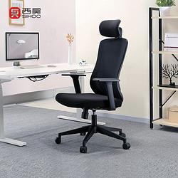 SIHOO西昊M83B人体工学椅(黑色带头枕) 399元包邮