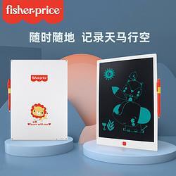 Fisher-Price费雪费雪新品液晶画板手写板写字板小黑板宝宝涂鸦画画版写字儿童画板F660679元