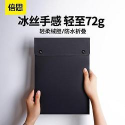 BASEUS倍思倍思笔记本电脑包内胆包macbook保护套pro13.3适用于苹果15.6寸    25.92