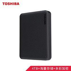 TOSHIBA东芝东芝(TOSHIBA)4TB移动硬盘V10系列USB3.02.5英寸墨黑兼容Mac超大容量密码保护轻松备份高速传输    669