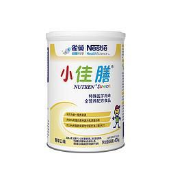Nestlé雀巢佳膳系列幼儿配方奶粉400g    120.1