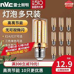 雷士照明led灯泡e27e14螺口灯泡家用超亮节能三色变光蜡烛尖泡 89.5