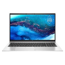 HP惠普惠普(HP)战X15.6英寸高性能轻薄笔记本电脑(i7-1165G716G1TBMX4502G独显100%sRGB高色域一年上门)    7999