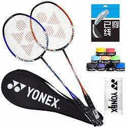 YONEX尤尼克斯尤尼克斯YONEX羽毛球拍比赛训练碳素一体情侣对拍NR7000i蓝橙已穿线送球送手胶 185
