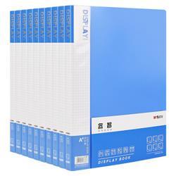 M&G晨光ADMN4166睿智系列蓝色资料册A4/30页10个装 46.2