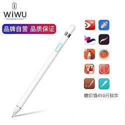 WIWUwiwuipad电容笔苹果触控手写笔通用2020air4/pro/mini5平板pencil行政款118元