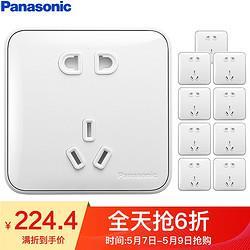 Panasonic松下松下(Panasonic)开关插座面板(10支套装)格彩86型白色 224.36元(包邮)