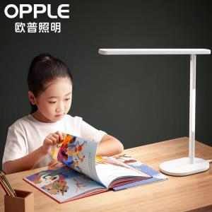 OPPLE 欧普照明 至悦 LED台灯护学习灯A级 8W 79元(包邮,满减)79