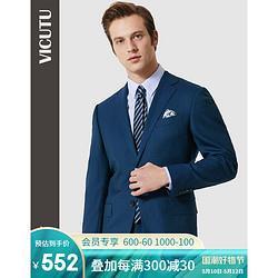 VICUTU威可多威可多VICUTU男士西服套装上装商务正装职业羊毛西装男VBS99112359蓝色170/100D572
