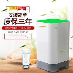askoree净水器家用净化直饮机厨房自来水超滤净水机350元(需用券)