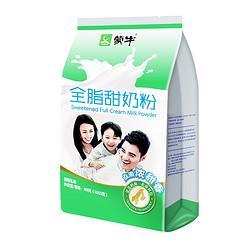 MENGNIU蒙牛全脂甜奶粉400g*3袋 39.9元(需用券)
