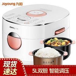 Joyoung九阳九阳(Joyoung)电压力锅5L双胆压力煲自动旋合一键开盖智能调压全程沸腾Y-50Q801 499元