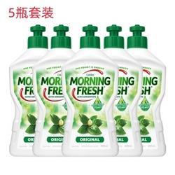 MORNINGFRESH超浓缩植物洗洁精5瓶装 65元(需用券)