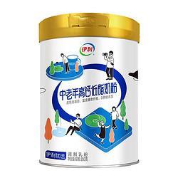 yili伊利中老年高钙低脂奶粉850g罐装 78.2元