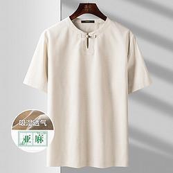 ROMON罗蒙夏新款纯色套头吸湿透气半袖柔软舒适男士短袖T恤 119元