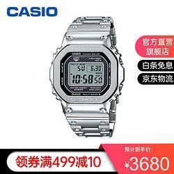 CASIO卡西欧CASIO卡西欧男表G-SHOCK潮流复古运动电子防水手表男GMW-B5000D-1DR 3680元