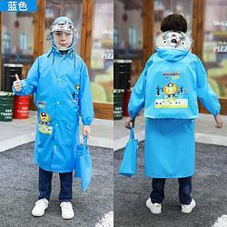 LeBronte朗特乐时尚儿童雨衣防飞沫双帽檐带书包位 59元