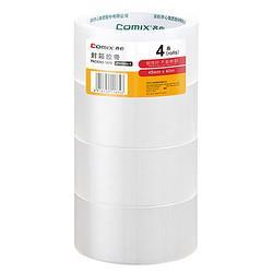 Comix齐心透明封箱胶带大卷打包宽胶带封口胶纸胶布高粘度 8.5元