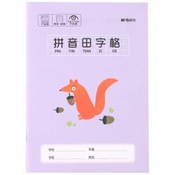 M&G晨光K36161小学生作业本36K/14页10本装 3.73元(需买6件,共22.4元,需用券)