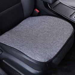 SHOUFU首赋首赋亚麻汽车坐垫灰色单个 8.9元(需用券)