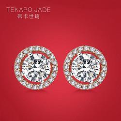 TekapoJade925纯银镀18金群镶莫桑钻石耳钉D色简约时尚女款情侣耳饰节日礼物 49元(包邮)