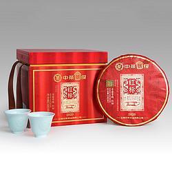 Chinatea中茶【自营】云南普洱生茶号级茶红标班章生茶380g*7中粮茶叶 9486元(包邮)