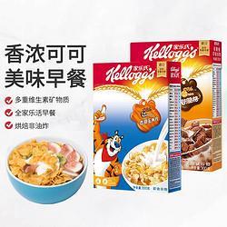 Kellogg's家乐氏家乐氏泰国进口麦片香甜玉米片300g+谷脆格300g 29.9元(需买2件,共59.8元,需用券)