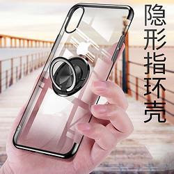 新视界苹果iphone手机壳电镀保护套隐形磁吸车载支架指环6/6s通用黑色钢化膜9.9元