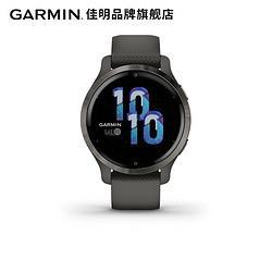 GARMIN佳明佳明(GARMIN)新品VENU2S户外多功能光学心率脉搏电量跑步运动表带高像素智能手表神秘灰2980元