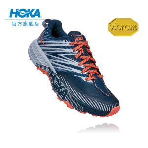 HOKA ONE ONE 飞速羚羊4 1106527 女款越野跑鞋 1199元(包邮)1199