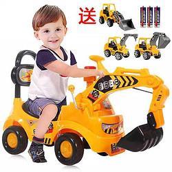 哦咯可骑滑行车儿童挖掘机带音乐扭扭车玩具工程车55.6元(需用券)