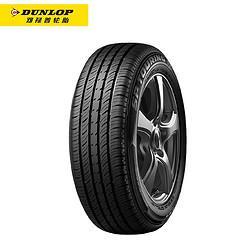 DUNLOP邓禄普邓禄普(Dunlop)轮胎/汽车轮胎165/70R1379TSP-T1原配羚羊/五菱鸿途153元(需用券)