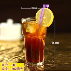 SURANER舒拉娜创意玻璃杯子果汁杯家用饮料杯沙冰杯加厚大号奶茶杯冷饮杯网红杯多款可选G1(500毫升)9.9元