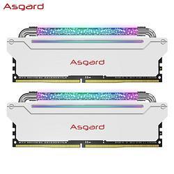 Asgard阿斯加特洛极系列-W332GB(16GBx2)DDR44000频率台式机内存条RGB灯条 1599元