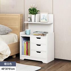 Naijia耐家简易床头多功能储物柜93.1元