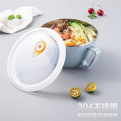 MAXCOOK美厨美厨(maxcook)304不锈钢泡面碗学生饭盒快餐杯泡面杯900ML带盖防漏双层隔热蓝色MCWA12916.9元