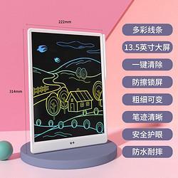 火火兔液晶手写板儿童画板写字板彩色小黑板13.5英寸演算绘画涂鸦电子画板六一儿童节礼物57.6元