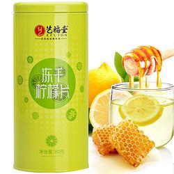 艺福堂茶叶冻干柠檬片花草茶新鲜泡水蜂蜜柠檬茶水果茶80g13.45元(需买2件,共26.9元)