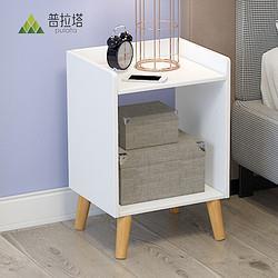 PULATA床头柜北欧简约实木腿多功能卧室斗柜储物收纳床边桌小柜子暖白色DT201110149元
