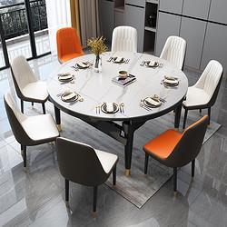 布雷尔岩板餐桌椅组合一桌六椅 1680元(包邮)