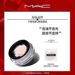 M・A・C魅可MAC/魅可柔光散粉磨皮蜜粉定妆粉持久控油提亮肤色280元