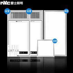 雷士(NVC)一厨两卫双核大功率取暖器卫生间浴霸灯浴室暖风机839元