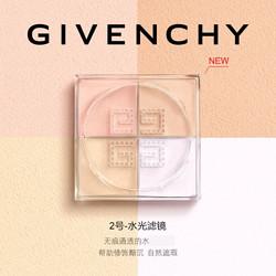 GIVENCHY纪梵希纪梵希(Givenchy)明星四宫格散粉2号#4×3g209元(需用券)