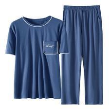 家乐芬 睡衣男士夏季短袖长裤莫代尔棉绸家居服男款男式夏天薄款大码套装125.5元(需买4件,共502元)